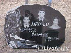 kapu piemineklis gravesana