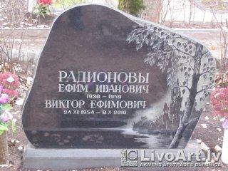 pamjatniki_foto-36.jpg